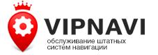 http://www.vip-navi.ru